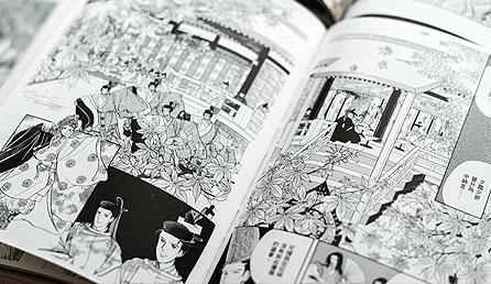 源氏物語 完全愛藏版